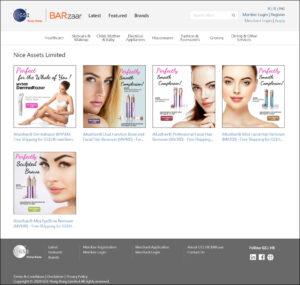 iMusthav® products on GS1 Barzaar Platform